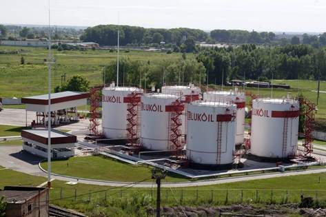 "BASE OF SALES OF PETROCHEMICAL PRODUCTS ""LUKOIL"" BORYSPIL"